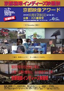 flyer01-p