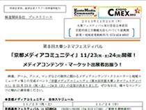 newspress1121